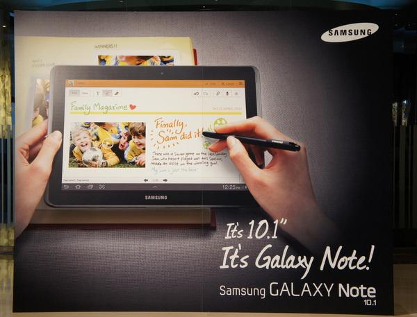 Samsung Galazy Note 10.1