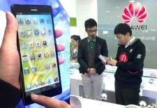 Huawei Ascend Mate, un adelanto antes de su presentación en el CES