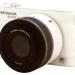 Polaroid estrenará una cámara en el CES 2013